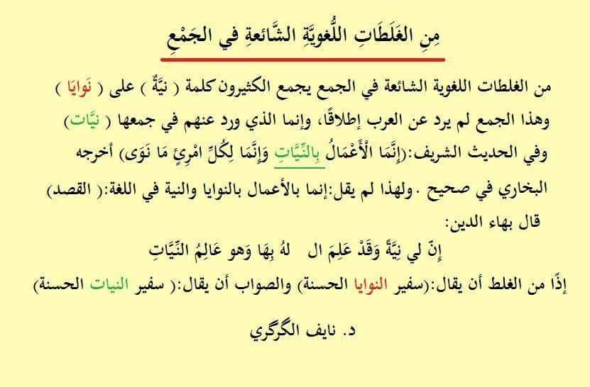 آباء وأمهات وأبناء وبنات في اللغة العربية. - مصراوى سات