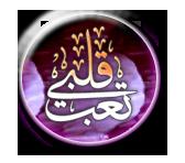 2013 ab33ad.info-ab93edd0