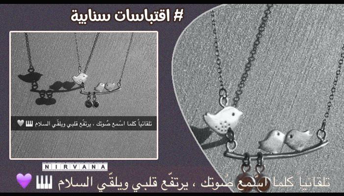 اقتباسات ab33ad.info-e9b994a034.jpg